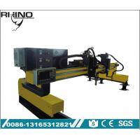 Cheap Large Working Size Plasma Cutting Machine Gantry Movable For Thick Metal wholesale