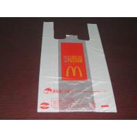 Buy cheap T-Shirt Bags,Garbage Bags,Vest bags from wholesalers