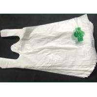 Cheap Superior Biodegradable Plastic Packaging White Garbage Bags Disposable wholesale
