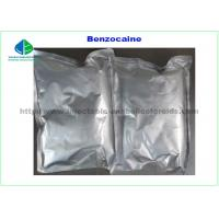 Buy cheap Pain Reliever Local Anesthetic 200 mesh white Benzocaine raw Powder for Topical from wholesalers