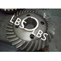 Cheap Steel Spiral Bevel Double Helical Gear Shaft Polishing Anodic Oxidation wholesale