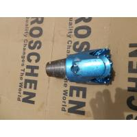Buy cheap 12.25 inch GX TCI Tricone Drill Bit IADC 537 for Hard Rock Drilling from wholesalers