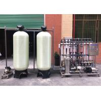 China Ultrafiltration Membrane System 5000LPH/ UF Water Purifier / Filtration UF Plant on sale