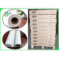 China 20LB Plotter Bond Paper High Whiteness Length 100m 150m For CAD Design on sale