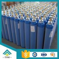 Quality High Purity Anesthetic Nitrous Oxide Gas, Laughing Gas, N2O Gas for sale