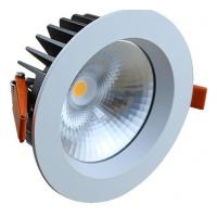 8inch LED COB downlight 30W for hotel Power 30W Size Diameter 230mm* Height 100mm Cut hole 200mm-210mm