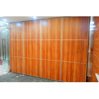 Buy cheap India Folding Sliding Movable Partition Walls 500mm Panel Width Malaysia Design from wholesalers