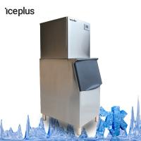 Cheap Free Standing Cube Ice Machine 300kg  In Coffee Shop Buffet Snack Bar wholesale