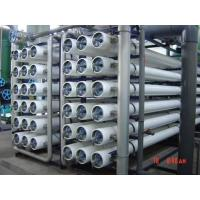 Buy cheap pressure vessel from wholesalers