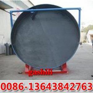 High Quality Disc Fertilizer GRANLATOR0086-13643842763