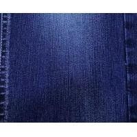 Cheap Professional slub Denim fabric wholesale