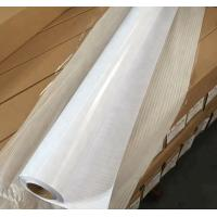 Cheap White Sparkle Cold Lamination Film Self Adhesive For Indoor / Outdoor Advertising wholesale