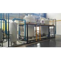 Cheap Industrial Cryogenic Nitrogen Generation Plant , Air Separation Plant Equipment wholesale