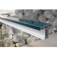 Buy cheap manufacturer of 60 mullion pvc window profile from wholesalers