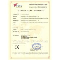 Hackbuteers (China) Medical Instrument Co., Ltd Certifications
