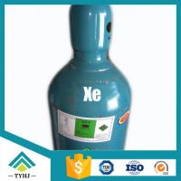 Cheap Factory Whosale 99.999% High Purity Xenon Gas for lamp, cutting &welding wholesale