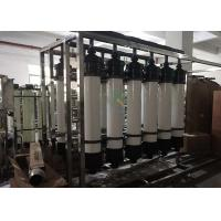 Cheap SGS Ultrafiltration Systems Water Treatment / 2TPH Ultra Filtration Membrane Device wholesale