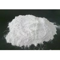 Cheap Testosterone Cypionate,White Raw Powder,Steroid Injection, Steroid Hormone , Anabolic Steroid, wholesale