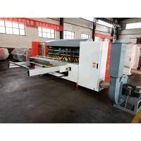 China QH-PACK High Speed Automatic Die Cutting Machine Heavy Duty 1 Year Warranty on sale