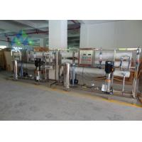 China Industrial Portable Water Desalination Unit / Mobile Water Treatment Plant on sale