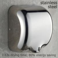 Cheap stainless steel bathroom hand dryer,CE CB UL approval,similar as Xlerator hand dryer wholesale