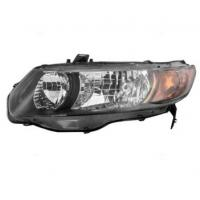 Buy cheap N / M Approval Automotive Led Headlights For 06-09 10 11 Honda Civic from wholesalers