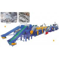Cheap Waste Plastic Pe Pp Film Washing Line/recycling Machinery wholesale