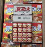 Cheap zhen gongfu sex capusles for men zhengongfu sex pills32 capsules for sale