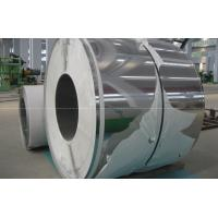 410,  410S,  409L, 430 Hot Rolled Stainless Steel Coil For Hot water tanks