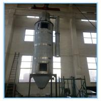 Cheap 15 Kw Steam Pilot Spray Dryer For Pharmaceutical And Dyestuff  Industry wholesale
