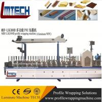 Buy cheap wpc door frame extrusion line WPC Profiles wrapping machine with CE from wholesalers