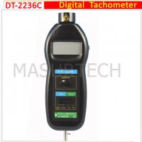 Buy cheap DT-6234C Laser Type Digital Tachometer from wholesalers
