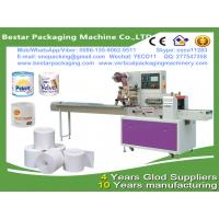 Cheap Automatic Industrial toilet roll packing machine,toilet roll  flow pack machine in muti-function packaging machine wholesale