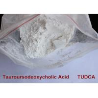 Cheap 99.3% Purity Tauroursodeoxycholic Acid Powder Tudca Pharmaceutical Grade Raw Materials wholesale