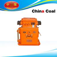 Cheap QJZ Vacuum Electromagnetic Starter from China coal group wholesale