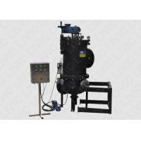 Buy cheap Fine Automatic Water Filters , Auto Backwash Filter For Diesel Gasoline from wholesalers