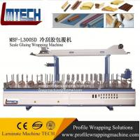 China Wooden Profile wrapping paper machine for Aluminun profile wrapping on sale