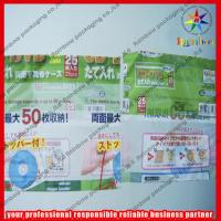 Cheap Customized Shrink Sleeve Labels PVC / PET CMRK / Pantone Printing wholesale