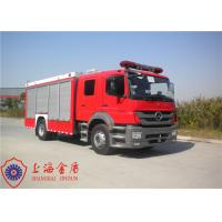 Cheap Max Speed 100KM/H Foam Fire Truck Adjustable Seats With Cooling Water Pipeline wholesale