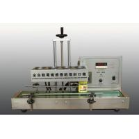 Cheap Tabletop Foil Lid Sealing Machine / Electric Form Fill And Seal Machine For Bottles wholesale