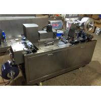Cheap PC Controlled Mini Pharmaceutical Blister Packaging Machinery DPP-88H 220V 50Hz 4.5Kw wholesale