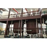 Acid Wastewater Neutralization SystemsWith Unique / Efficiency Absorption Device Design