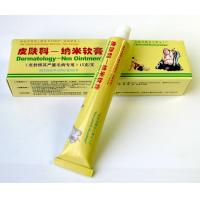 Cheap Skin Ointment -- A A For extreme problems of the skin wholesale