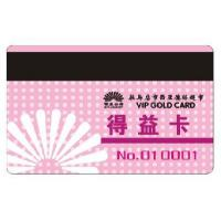 Cheap Products Magnetic card wholesale