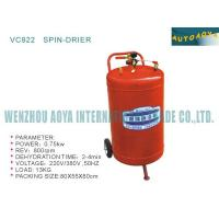 Cheap vacuum cleaner spin-drier Number:vc922 for sale