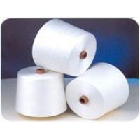 Cheap Cotton Yarn for sale