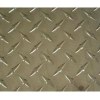 Cheap ALUMINUM TREAD PLATE Finger A (Polished)(LS-01) wholesale