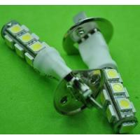 LED Headlamp LED Lighting > LED Auto Lamp > H1 Fog light