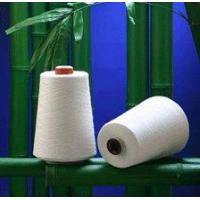 Cheap Original BambooYarn wholesale