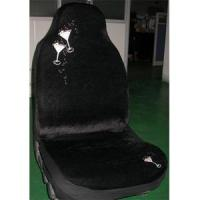 Cheap Seat Cover Products Show >>BY-003 wholesale